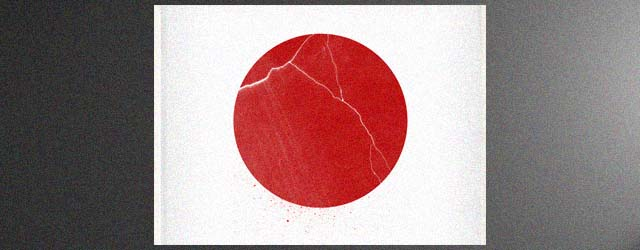 help-japan-banner