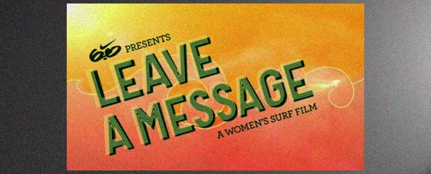 leave-a-message-banner