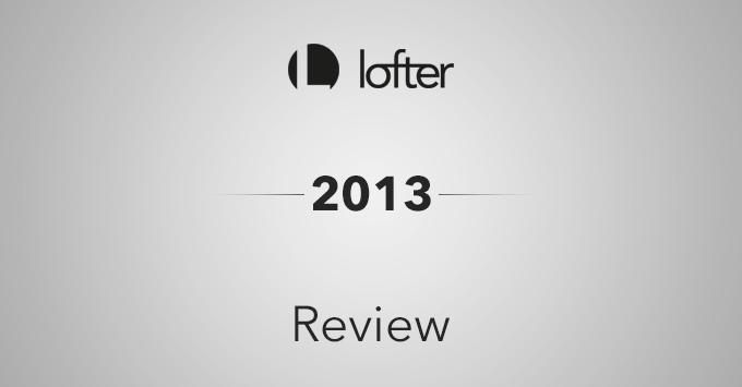 lofter-jahrerueckblick-2013